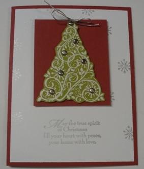 12 11 08 Swirled Christmas